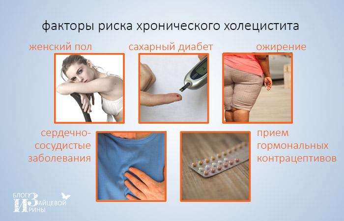 Giardia és kerekférgek tünetei és kezelése