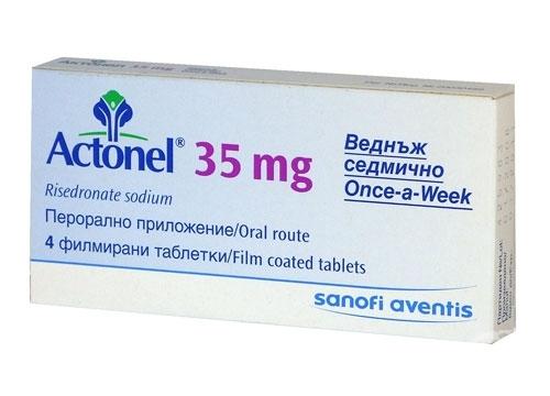 gyógyszerek a férgek gyermekeknek ár