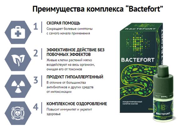 gyógyszer a bőr alatti parazitákhoz